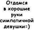 Серёжа Сухарев, 16 августа 1997, Ангарск, id180104682