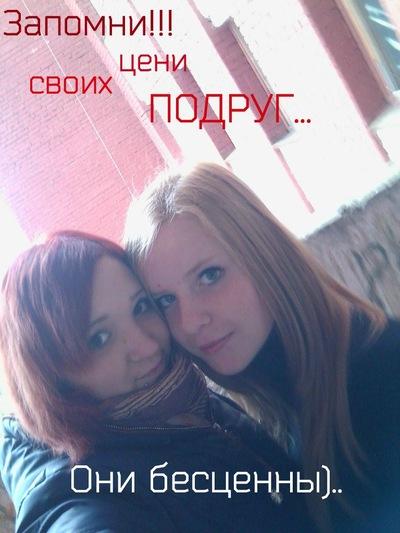 Екатерина Куля, 27 сентября , Волгоград, id152193448