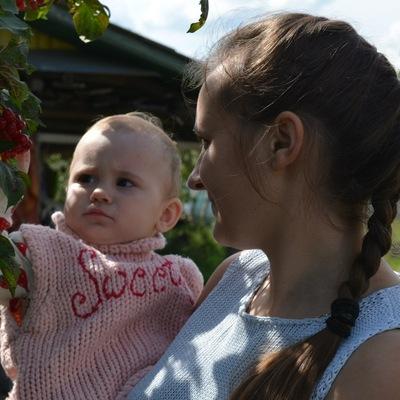 Людмила Авласович, 4 августа 1988, Заславль, id5907665