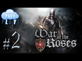 War Of The Roses #2 - �������