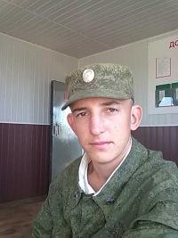 Сергей Дмитрачков, 19 августа 1997, Первоуральск, id183758841