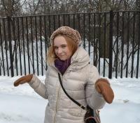Olga Drenicheva