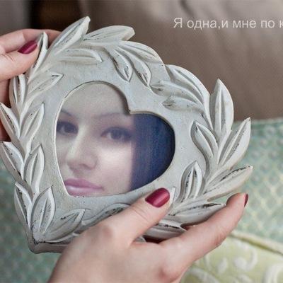 Хадисова Мадина, 19 июля 1995, Омск, id226665146
