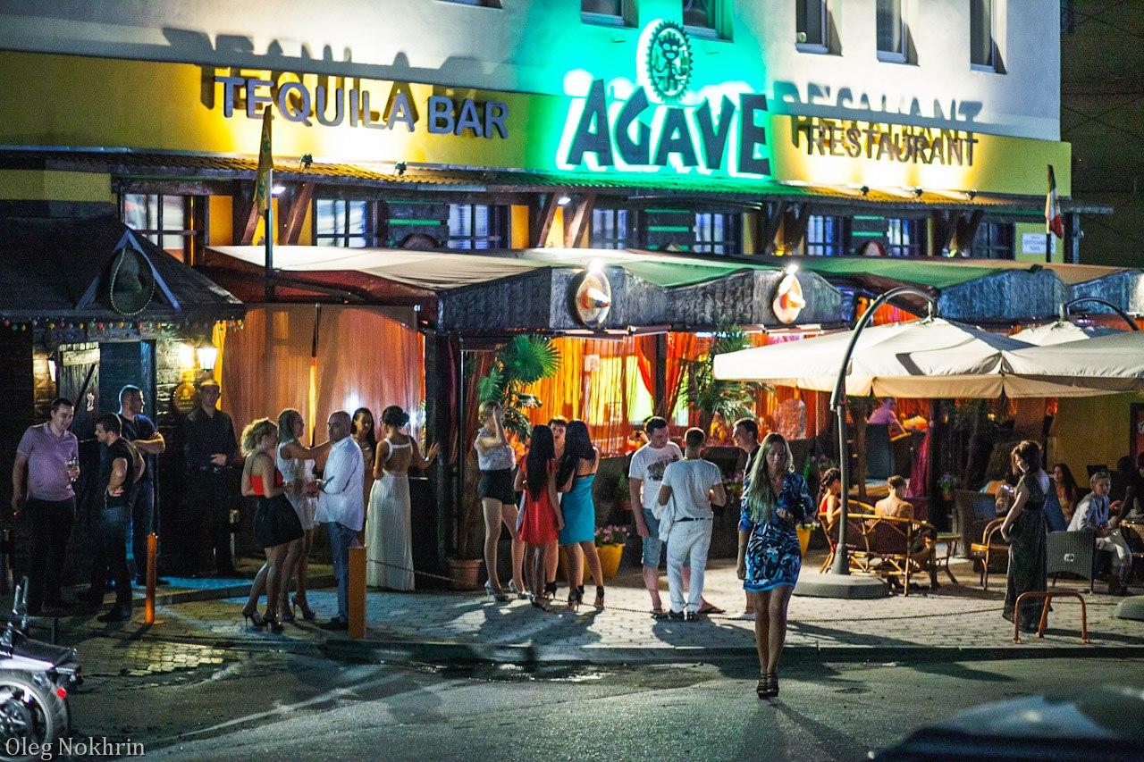 агава бар екатеринбург официальный сайт предложение