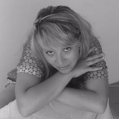 Алена Вострикова, 2 апреля 1985, Улан-Удэ, id27935590