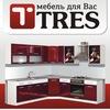 """Студия кухни """"Tres"""" Кухонные уголки,кухни,шкафы"""