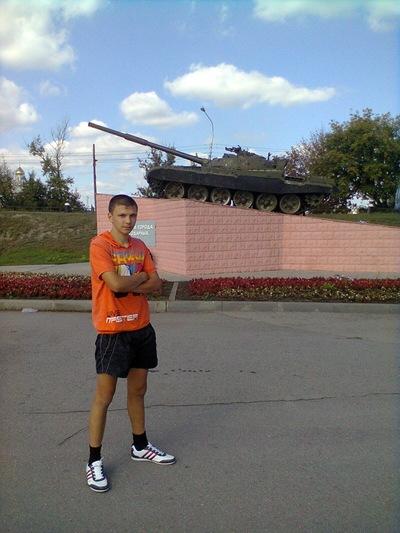 Максим Волчёнков, 25 мая , Ишим, id192689133
