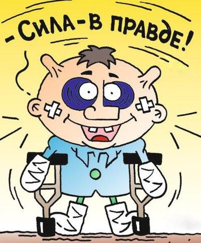 Михаил Ушаков, 30 декабря 1987, Орел, id119312505