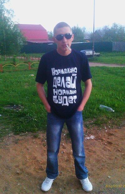 Андрей Шутов, 12 августа , Ижевск, id25768570