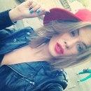 Анастасия Вайнер из города Москва