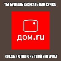 Света Тиунова, 26 ноября 1982, Пермь, id146525017