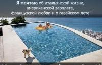 Татьяна Соловьева, 20 января , Санкт-Петербург, id3654577