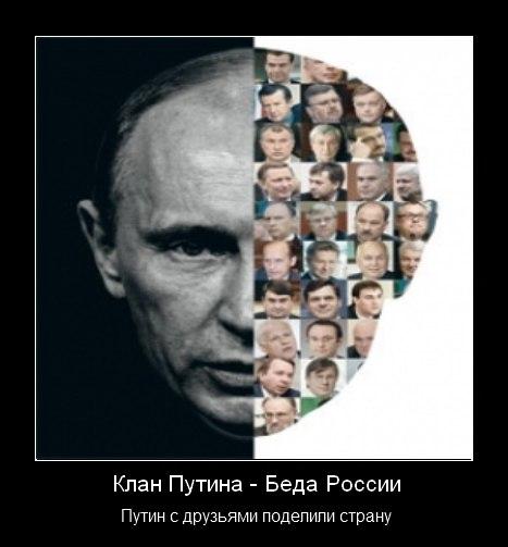 Возле Крымского, Трехизбенки и Станицы Луганской были слышны перестрелки. Вблизи Бахмутовки звучали взрывы, - Москаль - Цензор.НЕТ 8429