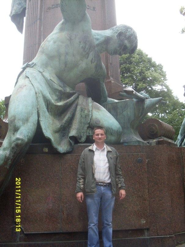 Станислав Пархимович |