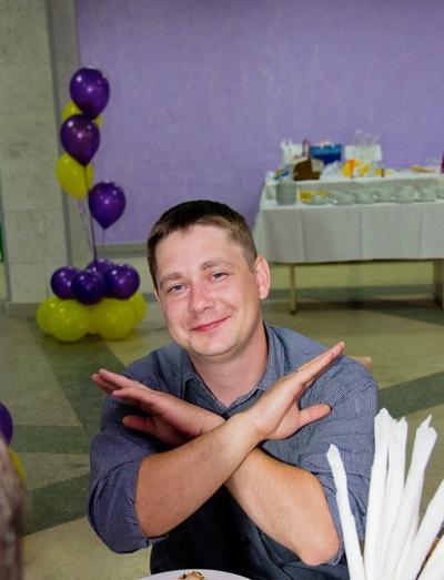 Сергей Фисенко, 18 июня 1981, Первоуральск, id32300213