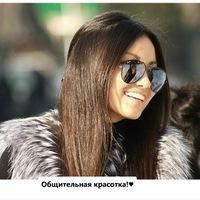 Вика Написанова, 6 июля , Москва, id173622321