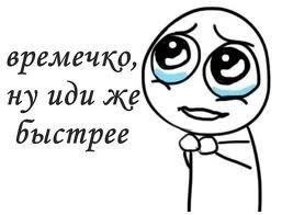 http://cs303401.vk.me/v303401590/51e5/CeTG6MklsoI.jpg