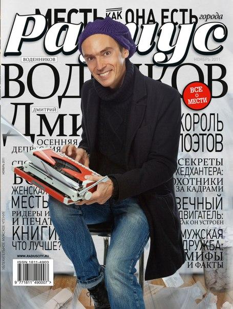 Игорь лантратов голый