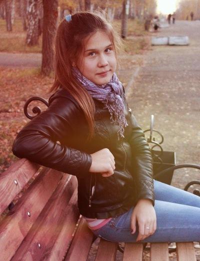 Елизавета Рыкова, 6 октября , Усолье-Сибирское, id161437624