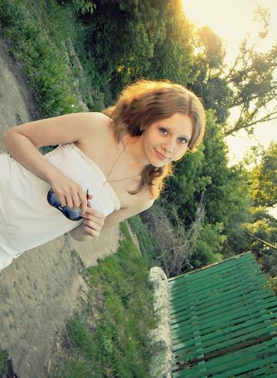 Анна Уткина, 3 марта , Москва, id38947924