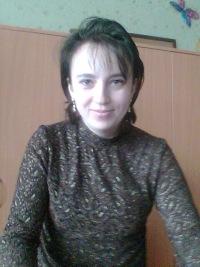Наташа Полякова, 5 июня 1994, Львов, id173005325