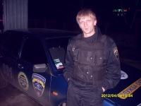 Игорёха Гордиенко, 15 ноября , Харьков, id29473000