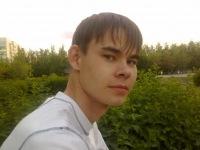 Серега Мочалов, 30 июня 1992, Новочебоксарск, id13158936