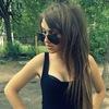 Катя Давыдько