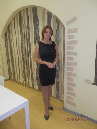 Наталия Агафонова, 4 июня , Москва, id15446678