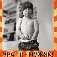 Akif Bagirov, 27 сентября , Санкт-Петербург, id15561935