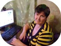 Наталья Вифлянцева, 30 мая , Москва, id154732652