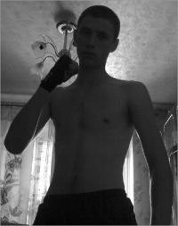 Роман Иванов, 27 июля , Никополь, id169142212