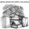 Artem Milevsky