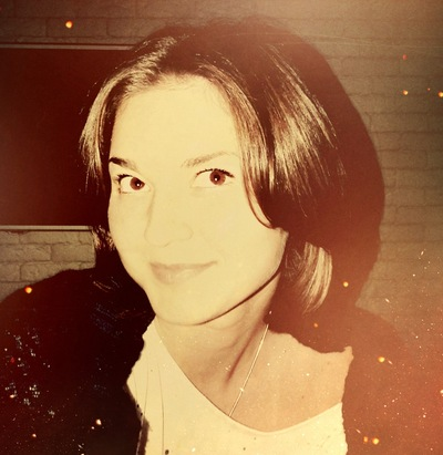 Анастасия Ковальчук, 13 ноября 1992, Киев, id8858191