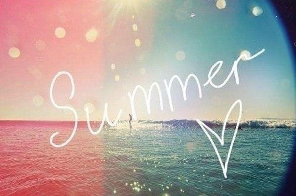 Лето!!!Солнце!!!Жара!!!Каникулы!!!Ура!!!♥▬☼ | ВКонтакте
