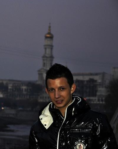Дима Власенко, 3 марта 1991, Харьков, id101928678