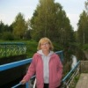 Nadezhda Katina