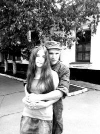 Анжелика Сетаева, 17 апреля 1992, Одесса, id177886293
