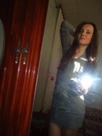 Doina Munteanu, 13 декабря , Мелитополь, id179498216