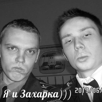 Андрей Казимир, 16 октября , Кумертау, id133461150