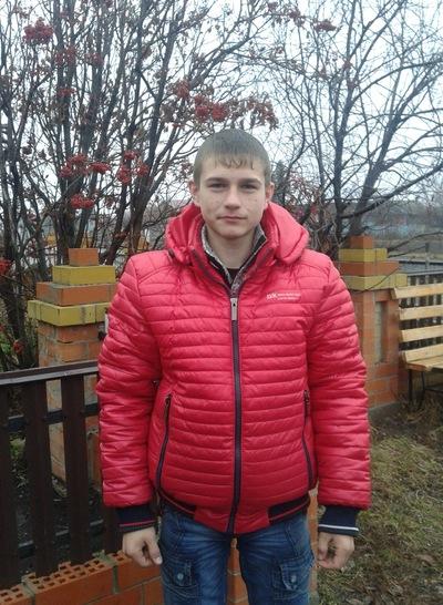 Александр Мурашко, 9 февраля , Тюмень, id138606719