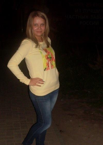 Nastya Karandasheva, 23 февраля , Киев, id184923795