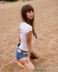 Мария Михайлова, 12 августа 1993, Харьков, id178607038