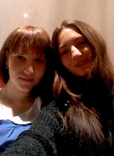 Алина Шлычкова, 13 мая 1995, Владивосток, id137055637