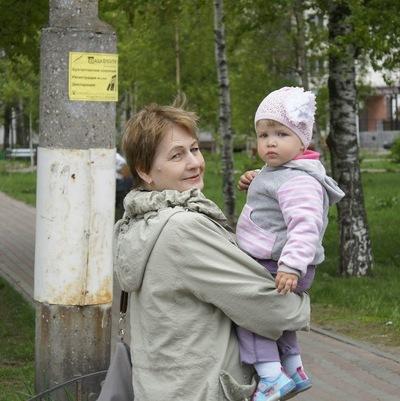 Татьяна Гладышева, 30 октября 1982, Новодвинск, id121932665