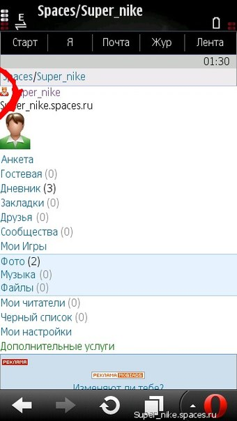 модератор иконка: