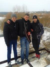 Віталік Грушевський, 21 января 1997, Кузнецовск, id69676266