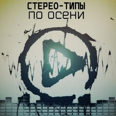 Николай Ясинский, 15 мая , id26162183