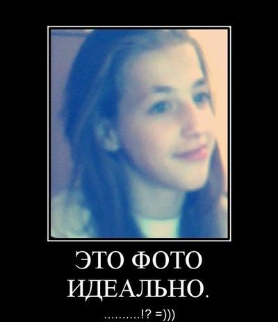 Мария Любимова, 7 февраля , Москва, id164188661