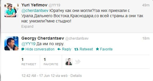 Черданцев, твиттер, да им по херу